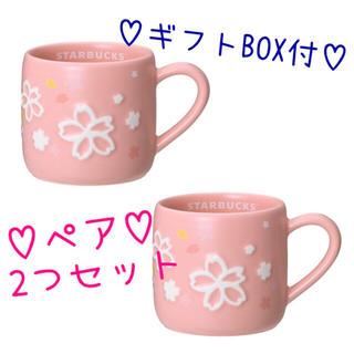 スターバックスコーヒー(Starbucks Coffee)の残1 スターバックス スタバ マグラインエンボス マグカップ さくら(マグカップ)