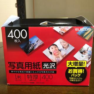 エレコム(ELECOM)の写真用紙 光沢 L判 400枚入(写真)