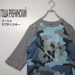 gosha rubchinskiy ゴーシャラブチンスキー 七分袖ロンT 353(Tシャツ/カットソー(半袖/袖なし))