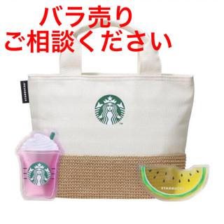 Starbucks Coffee - スタバ 保冷バッグ 新品未使用品