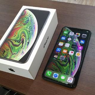 iPhone - au iphone xs max  64GB スペースグレイ