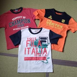 チャンピオン(Champion)の男の子Tシャツ130cm  3枚セット(Tシャツ/カットソー)
