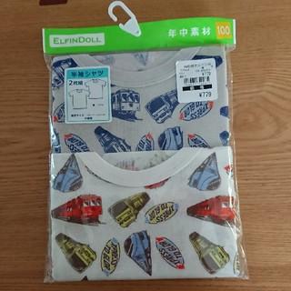 西松屋 - 下着 半袖シャツ 2枚セット 100cm
