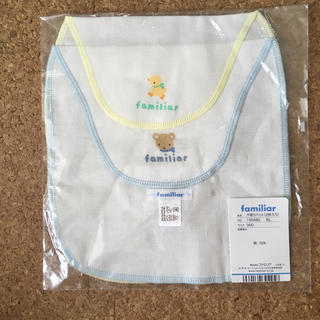 familiar - 【新品】ファミリア 汗取りパッド