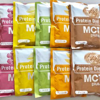 DHC - DHC プロテインダイエット MCTプラス 10袋セット
