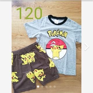 パジャマ 半袖 ピカチュウ 120
