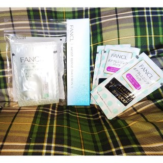 ファンケル(FANCL)のファンケル  モイストリファイン 乳液☆パック・洗顔クリーム付き(乳液 / ミルク)