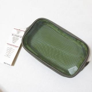 ムジルシリョウヒン(MUJI (無印良品))の新品 無印良品 ボックスポーチ カーキ K848(ポーチ)