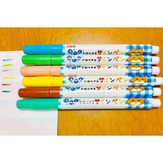 サクラ 洗たくでおとせる サイン ペン 6本セット 幼児 知育 お絵かき 水性(知育玩具)