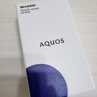 アクオス(AQUOS)の新品未使用 AQUOS sense2  SH-M08 本体 ブラック(スマートフォン本体)