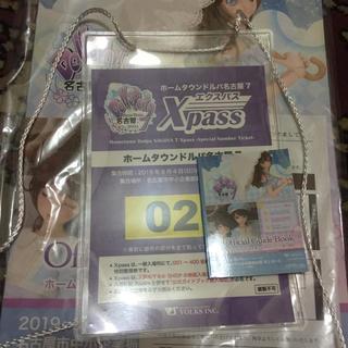 VOLKS - 貴重 ホームタウンドルパ名古屋7 エクスパスセット Xpassセット 豆本付き
