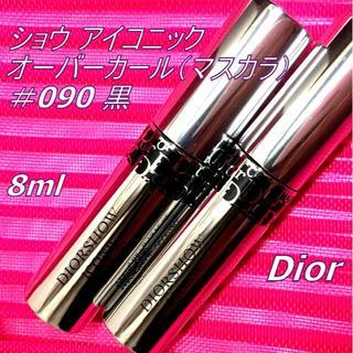 ディオール(Dior)の2本8ml★ Dior ショウ アイコニック オーバーカール ミニ マスカラ(マスカラ)