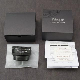 富士フイルム - 8/2まで Fringer 電子マウントアダプター FR-FX2