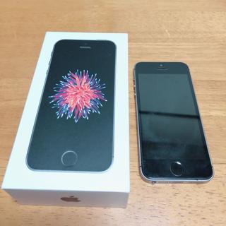 Apple - iPhone SE Space Gray 64 GB au