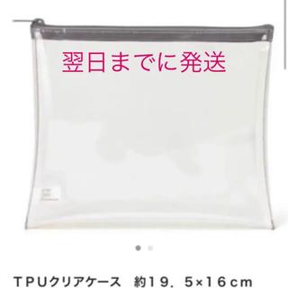 ムジルシリョウヒン(MUJI (無印良品))の無印良品 TPU クリアケースマチなし(ポーチ)