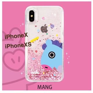 ボウダンショウネンダン(防弾少年団(BTS))のiPhoneX、XS対応 BT21 ケース 新品未開封☆(iPhoneケース)