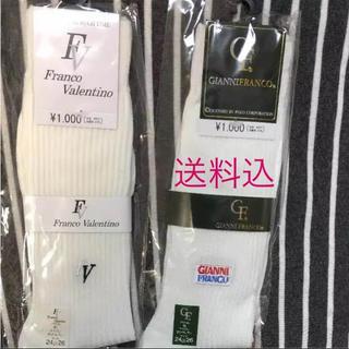 ジャンニバレンチノ(GIANNI VALENTINO)の新品✳️定価2000円✳️スクールソックス またはビジネスソックスに 2足✳️(ソックス)