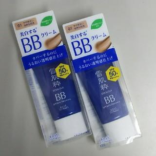 KOSE - 新品 コーセー 雪肌粋 美白するBBクリーム・01・2点セット