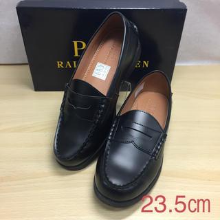 ポロラルフローレン(POLO RALPH LAUREN)のPOLOラルフローレン23.5㎝ローファーブラック☆合皮☆ジュニアサイズ(ローファー/革靴)