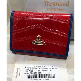Vivienne Westwood - ヴィヴィアンウエストウッド  三つ折り財布 新品未使用