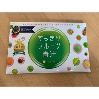 ファビウス(FABIUS)のスッキリフルーツ青汁 30包(青汁/ケール加工食品 )