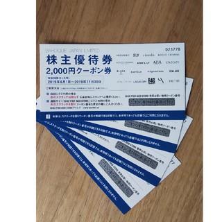 マウジー(moussy)のバロックジャパン 株主優待 (ショッピング)