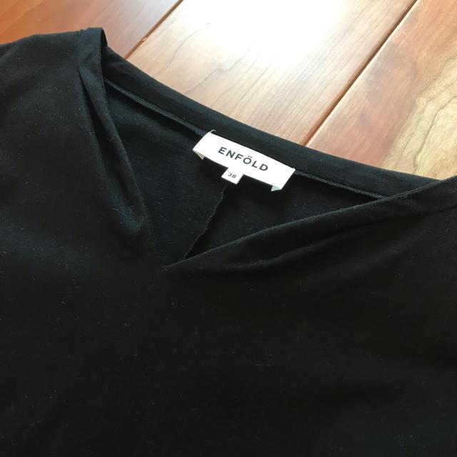 ENFOLD(エンフォルド)の値下げ!!ENFOLD シルケット天竺オフショルダー プルオーバーブラック レディースのトップス(カットソー(半袖/袖なし))の商品写真