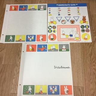 【未使用】ミッフィ メモ カードセット