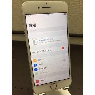 Apple - 【即日発送!】SIMフリー iPhone7 32GB ジャンク 1860