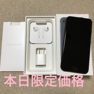 Apple - 美品 iPhone7 128GB SoftBank