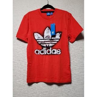アディダス(adidas)のadidas・originals・メンズ・Tシャツ☆(Tシャツ/カットソー(半袖/袖なし))