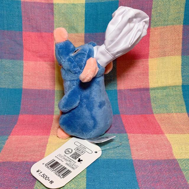 Disney(ディズニー)のレミー★ぬいぐるみ エンタメ/ホビーのおもちゃ/ぬいぐるみ(ぬいぐるみ)の商品写真