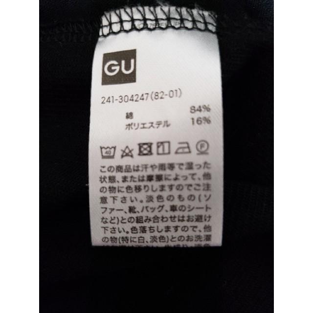 GU(ジーユー)の《28日削除予定》GU カットソー レディースのトップス(カットソー(半袖/袖なし))の商品写真