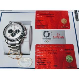 オメガ(OMEGA)のオメガスピードマスター- パンダフェース文字盤2020東京オリンピック限定版(腕時計(アナログ))