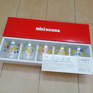 ミキハウス(mikihouse)のミキハウス グラス 5つ(グラス/カップ)