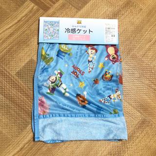 Disney - ディズニー トイストーリー 冷感ケット タオルケット