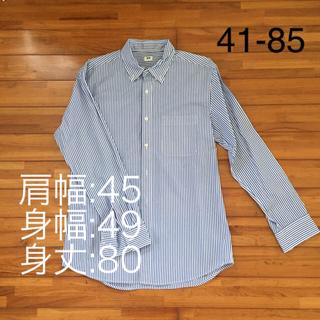 UNIQLO ストライプワイシャツ