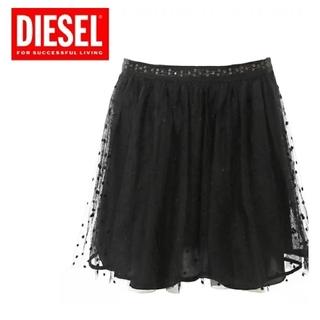 DIESEL - 新品DIESEL DIESELディーゼル スカート チュール