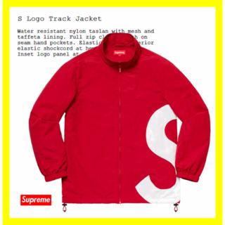 Supreme - Supreme S Logo Jacket シュプリーム Sロゴ ジャケット