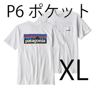 patagonia - 新品 速達 即日発送 XL パタゴニア P6 ロゴ ポケット Tシャツ 白