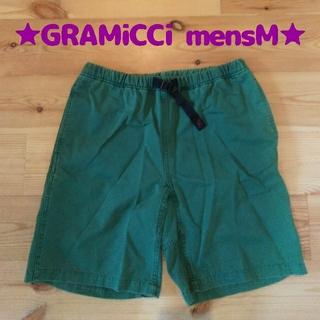 GRAMICCI - ◆美品◆ グラミチ ショートパンツ M ハーフパンツ 深緑