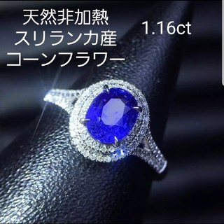 スリランカ産♡天然非加熱コーンフラワーブルーサファイアリング(リング(指輪))