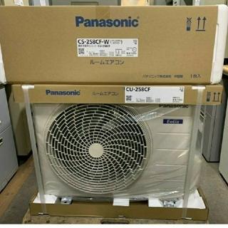 Panasonic - 新品未開封 Panasonic CS-258CF 8畳用エアコン
