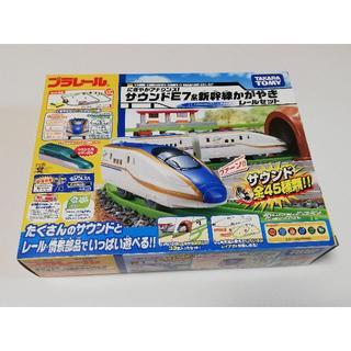 タカラトミー(Takara Tomy)のプラレール にぎやかアナウンス! サウンドE7系新幹線かがやきレールセット(電車のおもちゃ/車)
