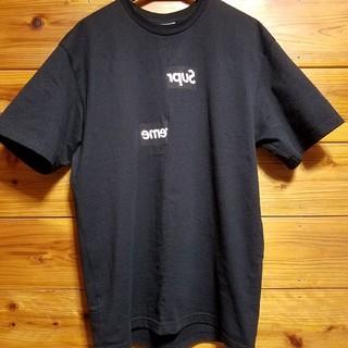 シュプリーム(Supreme)のSupreme Comme des Garcons Split Box Logo(Tシャツ/カットソー(半袖/袖なし))