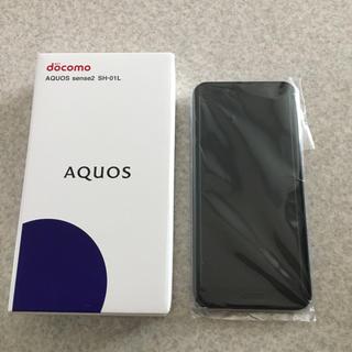 アクオス(AQUOS)の新品!AQUOS sense2 SH-01L ブラック(スマートフォン本体)