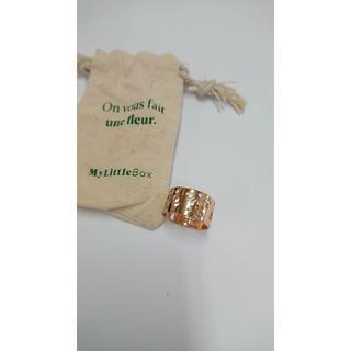 ■新品 マイリトルボックス 指輪 リング フリーサイズ(リング(指輪))