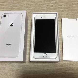 iPhone - iPhone8未使用品SIMフリー