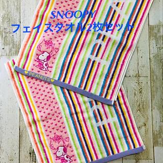 スヌーピー(SNOOPY)のSNOOPYスヌーピー フェイスタオル2枚セット!!(タオル/バス用品)