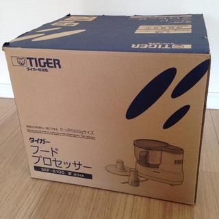 タイガー(TIGER)のタイガー フードプロセッサー(フードプロセッサー)